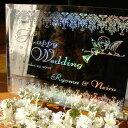 送料無料!!彫刻 ウェルカムボード お名前や日付を記念に! 装飾花付きでお得!今だけ25%OFF オリジナル ウェルカムボード ミニミラータイプ ウェディングやパーティーに WM2-04
