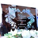 【送料無料】ホログラムが美しい ミニミラーウェルカムボード(スタンド・装飾花付) WM2-08 オリジナル ウェルカムボード ミニミラータイプ ウェディングやパーティーに バラ 天使 ハート ウエルカムボード【SBZcou1208】