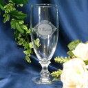 ビアグラス おしゃれ デザイン50以上!おしゃれなステムが高級感 ビールグラス おしゃれ 名入れ 誕生日プレゼント 男性