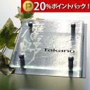 ★20%ポイントバック★モダンなガラス表札 表札 戸建 ガラ...