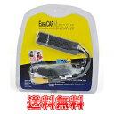 【送料無料】 USB 2.0 ビデオキャプチャー EasyCAP