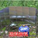 【送料無料】 【ウィンドシールド10枚】高品質 ウインドシールド アルミ ウィンドスクリーン 収納袋付 折り畳み式 アルミ製 10枚のプレート★風除け