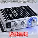 【送料無料】 D1 デジタルアンプ/lepy LP-2020A ブラック 12V5A PSEアダプター付き 高音質