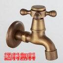 【送料無料】D ヨーロビアン アンティーク調 ブロンズ 銅製 水栓 蛇口