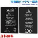 ASUS ZenFone Go ZB551KL 交換用 互換...