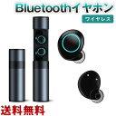 Bluetoothイヤホン トゥルーワイヤレスイヤホン Bluetooth 5.0 充電ケース付き 最高のステレオイヤホン ノイズキャンセリング IPX7 防水 タッチコントロール ヘッドフォン Siri スポーツドライブ 作業用 [グレー]