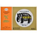 【第2類医薬品】 熊膽圓(熊胆円) 88包×2箱 熊の胆 くまのい 廣貫堂 送料・代引き手数料無料