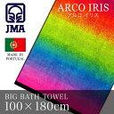 JMA ビッグバスタオル 約100×180cm (ARCO IRIS アルコ イリス / ジェイエムエー ブランド)・ポルトガル製