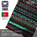 JMA ビッグバスタオル 約100×180cm (MAR マール / ジェイエムエー ブランド)・ポルトガル製