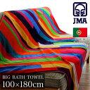 JMA ビッグバスタオル 約100×180cm (MOSAICO モザイコ / ジェイエムエー ブランド)・ポルトガル製