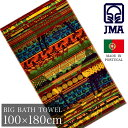 JMA ビッグバスタオル 約100×180cm (ORILA オリージャ / ジェイエムエー ブランド)・ポルトガル製