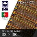 JMA ビッグバスタオル 約100×180cm (TRAFFICO トラフィコ / ジェイエムエー ブランド)・ポルトガル製