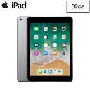 【即納】Apple iPad 9.7インチ Retinaディスプレイ Wi-Fiモデル 32GB MR7F2J/A スペースグレイ MR7F2JA 2018年春モデル【送料無料】【KK9N0D18P】