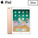 【即納】Apple iPad 9.7イン...