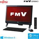 富士通 デスクトップパソコン FMV ESPRIMO FH56/MD 21.5型ワイド FMVF56MDP オーシャンブラック 2014年春モデル【送料無料】