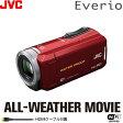 ビクター 5m防水 ビデオカメラ エブリオ 64GB GZ-RX130-R レッド JVC【送料無料】【KK9N0D18P】