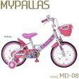 マイパラス ディズニー プリンセス 16インチ 子供用自転車 補助輪付 MD-08 【送料無料】【KK9N0D18P】
