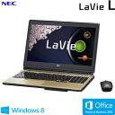 NEC ノートパソコン LaVie L LL750/RS 15.6型ワイド PC-LL750RSG クリスタルゴールド 2014年春モデル【送料無料】