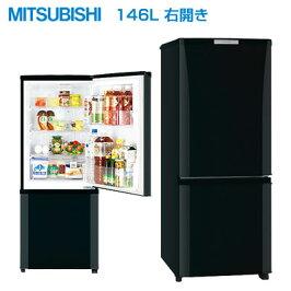 三菱146L冷蔵庫2ドア右開きPシリーズMR-P15X-Bサファイアブラック