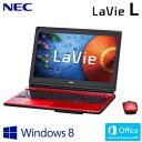 NEC ノートパソコン LaVie L LL750/SSR 15.6型ワイド PC-LL750SSR クリスタルレッド 2014年夏モデル【送料無料】