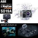 ケンコー アクションカム AEE MagiCam SD19A スタンダード SD19A-STANDARD 【送料無料】【KK9N0D18P】