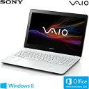 ソニー ノートパソコン VAIO Fit 15E 15.5型ワイド SVF15327EJW ホワイト 2014年春モデル【送料無料】