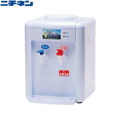 ニチネン 温冷両用タイプ ウォーターサーバー WS-100 【送料無料】【KK9N0D18P】