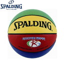 スポルディング バスケットボール 5号 子供向け ROOKIE GEAR ルーキーギア イエロー×グリーン 74-281Z 【送料無料】【KK9N0D18P】