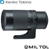 ケンコー カメラレンズ MILTOL 200mmF4レンズ ニコン用 KF-L200-NAI Kenko Tokina 【】