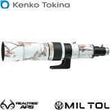 ケンコー 天体望遠鏡兼カメラレンズ MILTOL 400mmED KF-L400-EP-PL10 Kenko Tokina 【】