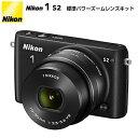 ニコン ミラーレス一眼 Nikon 1 S2 標準パワーズームレンズキット N1-S2-PLK-BK ブラック 【送料無料】【KK9N0D18P】