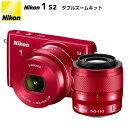ニコン ミラーレス一眼 Nikon 1 S2 ダブルズームキット N1-S2-WZ-RD レッド 【送料無料】【KK9N0D18P】