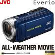 ビクター 5m防水 ビデオカメラ エブリオ 32GB GZ-R70-A ブルー 【送料無料】【KK9N0D18P】