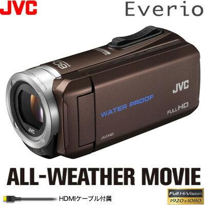 ビクター 5m防水 ビデオカメラ エブリオ 32GB GZ-R70-T ブラウン 【KK9N0D18P】