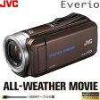 ビクター 5m防水 ビデオカメラ エブリオ 32GB GZ-R70-T ブラウン 【送料無料】【KK9N0D18P】