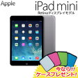 Apple iPad mini Retinaディスプレイ Wi-Fiモデル 16GB ME276J/A アップル アイパッド ミニ ME276JA スペースグレイ 【送料無料】【今ならケースプレゼント!】【KK9N0D18P】