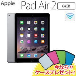 AppleiPadAir2Wi-Fi��ǥ�64GBMGKL2J/A���åץ륢���ѥåɥ�����2MGKL2JA���ڡ������쥤