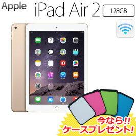AppleiPadAir2Wi-Fi��ǥ�128GBMH1J2J/A���åץ륢���ѥåɥ�����2MH1J2JA�������