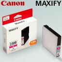 キヤノン インクタンク CANON PCプリンタ用インク・リボン 大容量 PGI-2300XLM マゼンタ 【送料無料】【KK9N0D18P】