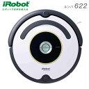 【即納】国内正規品 アイロボット ルンバ622 お掃除ロボット 掃除機 600シリーズ Roomba622 【送料無料】【KK9N0D18P】