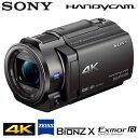 ソニー ビデオカメラ ハンディカム 4K 64GB FDR-AX30 【送料無料】【KK9N0D18P】
