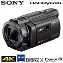 ソニー ビデオカメラ ハンディカム 4K 64GB FDR-AXP35-B ブラック 【送料無料】【KK9N0D18P】