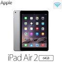 【3000円以上購入でポイント5倍!! 6/24(水)9:59迄 ※要エントリー】【即納】Apple iPad Air 2 Wi-Fiモデル 64GB MGKL2J/A アップル アイパッド エアー 2 MGKL2JA スペースグレイ 【送料無料】