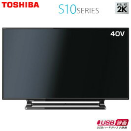 東芝40V型液晶テレビレグザS10シリーズ40S10
