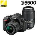 ニコン デジタル一眼レフカメラ D5500 ダブルズームキット D5000シリーズ D5500-WZK-B ブラック 【送料無料】【KK9N0D18P】