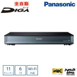 パナソニックブルーレイディーガブルーレイディスクレコーダー全自動HDD搭載ハイビジョン6TBDMR-BRX6000