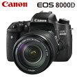 キヤノン デジタル一眼レフカメラ EOS 8000D EF-S18-135 IS STM レンズキット EOS8000D-18-135LK 【送料無料】【KK9N0D18P】