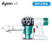 【即納】ダイソン 掃除機 サイクロン式 Dyson V6 Mattress 布団クリーナー HH08COM 【送料無料】【KK9N0D18P】