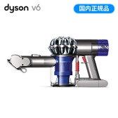 【即納】ダイソン 掃除機 サイクロン式 Dyson V6 Trigger 布団クリーナー HH08MH 【送料無料】【KK9N0D18P】