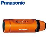 パナソニック ビデオカメラ ウェアラブルカメラ A1H 軽量一体型 防水・防塵・耐衝撃 HX-A1H-D オレンジ 【送料無料】【KK9N0D18P】
